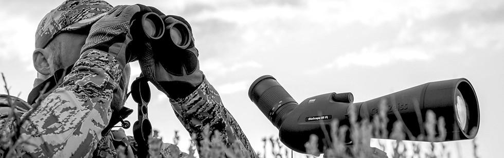 กล้องตรวจการณ์สองตา